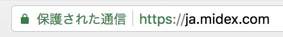 MIDEX正規URL